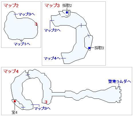 3DS版(3D)ストーリー攻略マップ・ゼーランダ山(2)