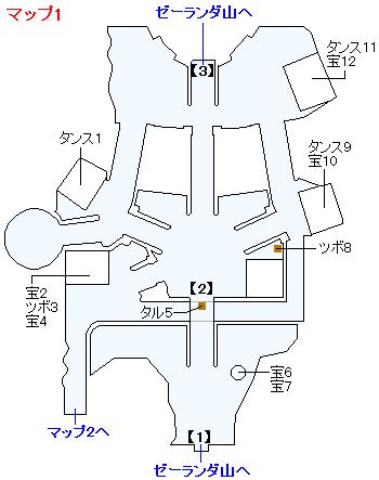 3DS版(3D)ストーリー攻略マップ・聖地ラムダ
