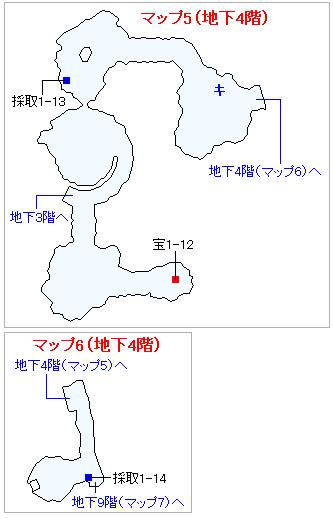 3DS版(3D)ストーリー攻略マップ・天空の古戦場(5)