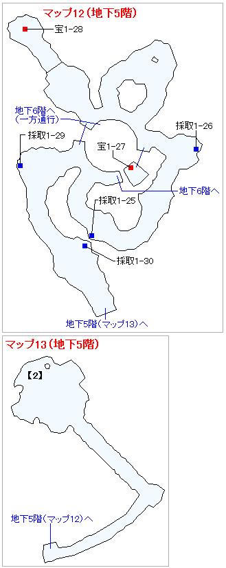 3DS版(3D)ストーリー攻略マップ・天空の古戦場(10)