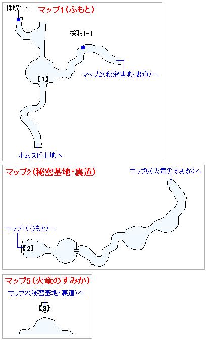 3DS版(3D)ストーリー攻略マップ・ヒノノギ火山