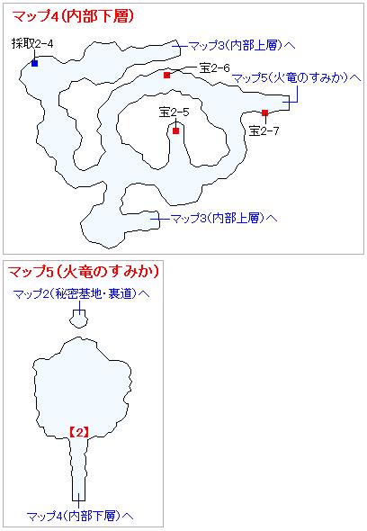 3DS版(3D)ストーリー攻略マップ・ヒノノギ火山(3)