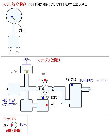 3DS版(3D)ストーリー攻略マップ・天空魔城(3)