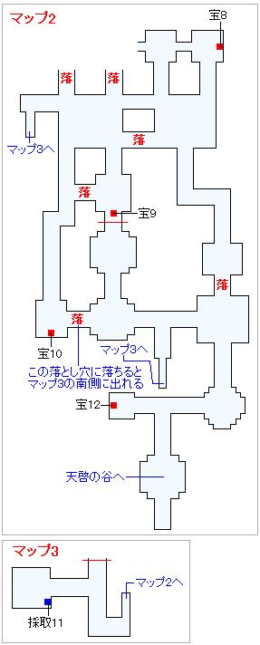 3DS版(3D)ストーリー攻略マップ・導師の試練・不屈の迷宮(3)