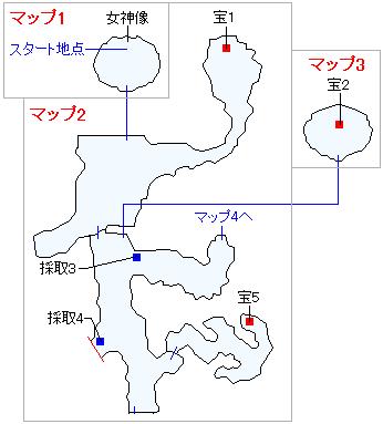 3DS版(3D)ストーリー攻略マップ・導師の試練・天啓の谷(1)