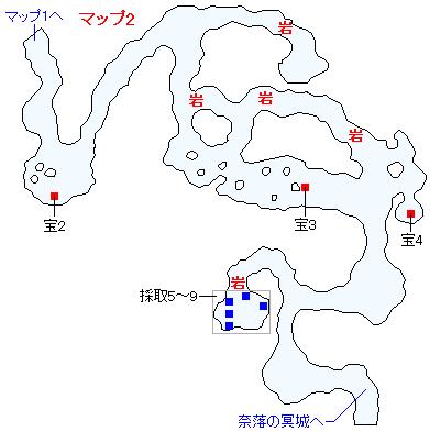 3DS版(3D)ストーリー攻略マップ・勇者の試練・常闇の氷原(2)