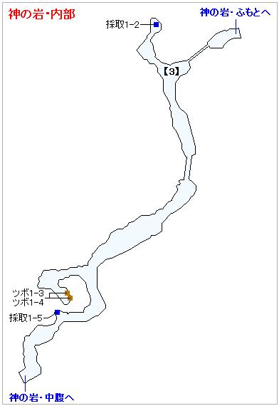 PS4版のストーリー攻略マップ・神の岩(2)
