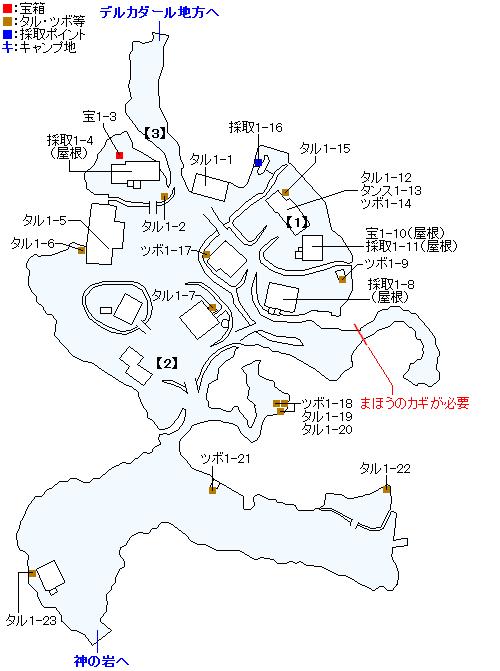 PS4版のストーリー攻略マップ・イシの村(1)