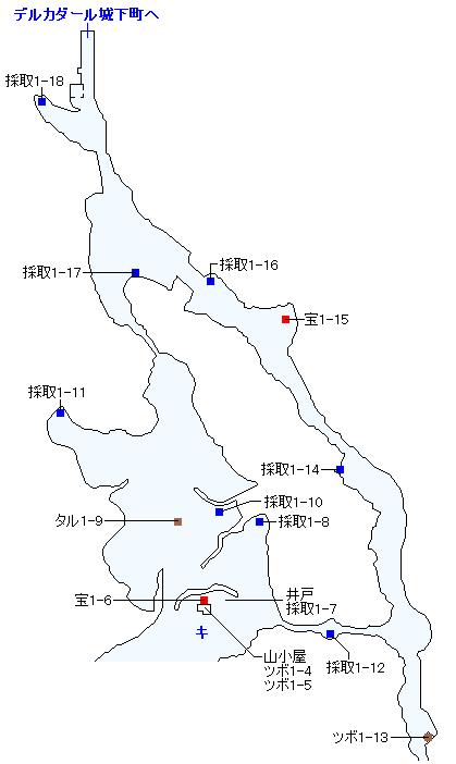 PS4版のストーリー攻略マップ・デルカダール地方(2)