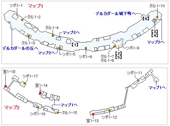 PS4版のストーリー攻略マップ・デルカダール城下町・下層(1)