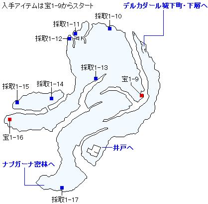 PS4版のストーリー攻略マップ・デルカダールの丘(1)