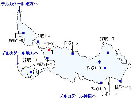PS4版のストーリー攻略マップ・デルカコスタ地方(1)
