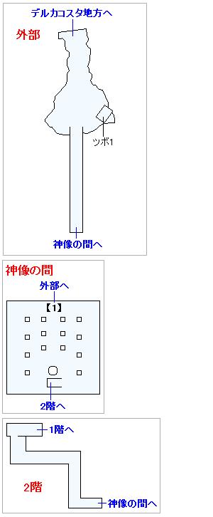 PS4版のストーリー攻略マップ・デルカダール神殿(1)