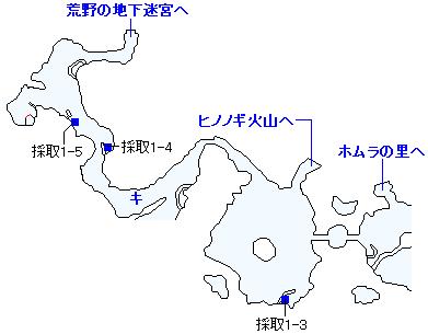 PS4版のストーリー攻略マップ・ホムスビ山地(1)