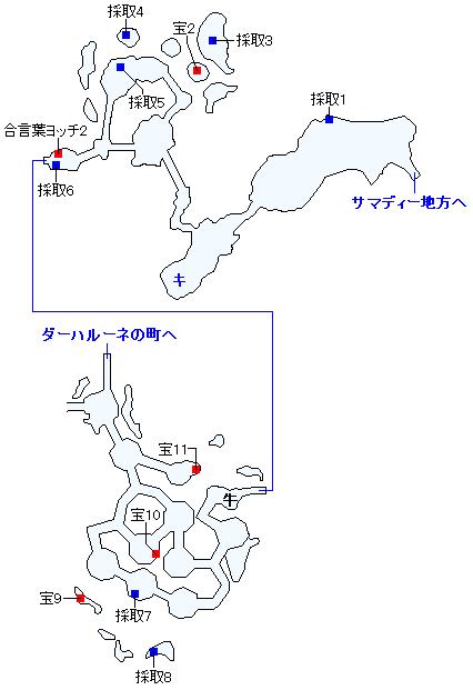 Switch(3D)&PS4版のストーリー攻略マップ・ダーハラ湿原(1)