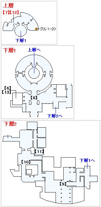 Switch(3D)&PS4版のストーリー攻略マップ・グロッタの町(5)