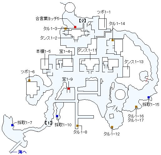Switch(3D)&PS4版のストーリー攻略マップ・ナギムナー村(1)