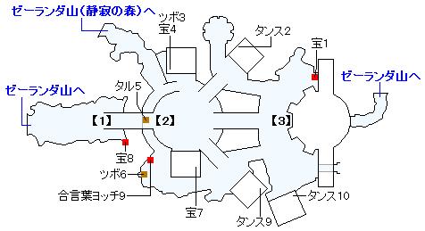 Switch(3D)&PS4版のストーリー攻略マップ・聖地ラムダ(1)