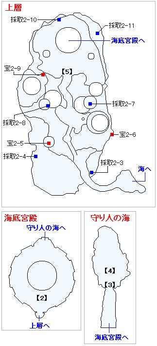 Switch(3D)&PS4版のストーリー攻略マップ・海底王国ムウレア(2)