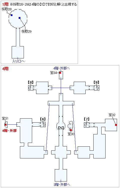 Switch(3D)&PS4版のストーリー攻略マップ・天空魔城(7)