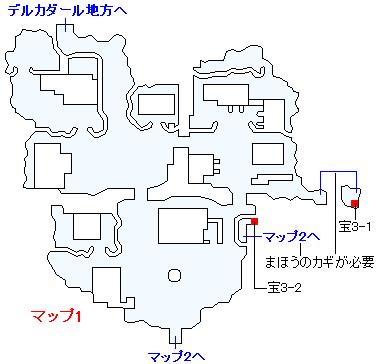 まほうのカギで入手出来るアイテム・イシの村(3DS・3D)