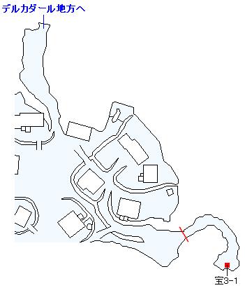 まほうのカギで入手出来るアイテム・イシの村(PS4)