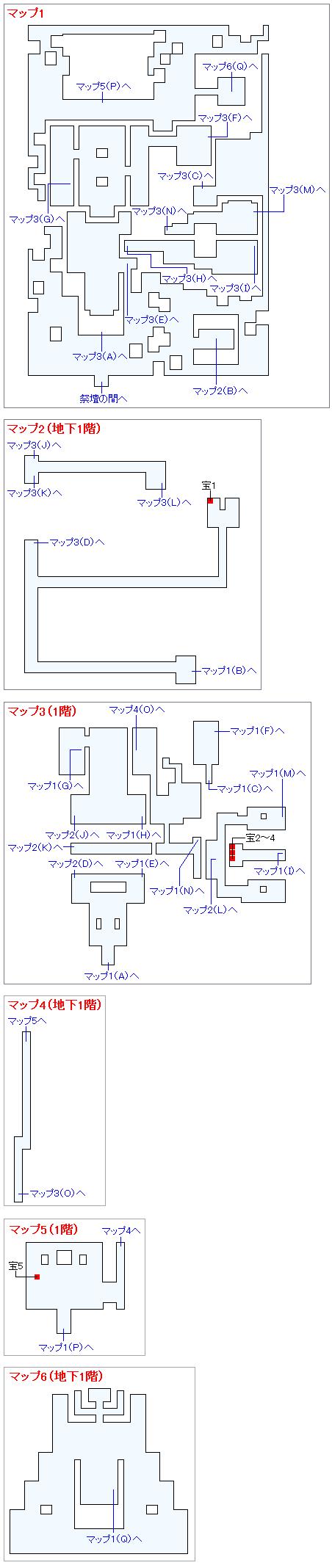 バラモス城(III:伝説への祭壇)のマップ画像