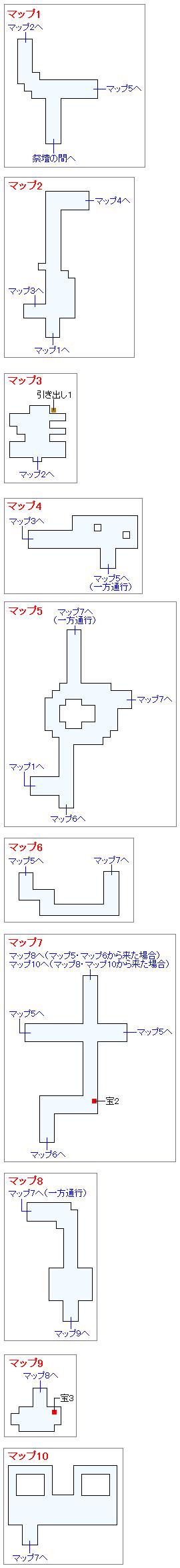 迷いの森(V:天空の花嫁の祭壇)のマップ画像