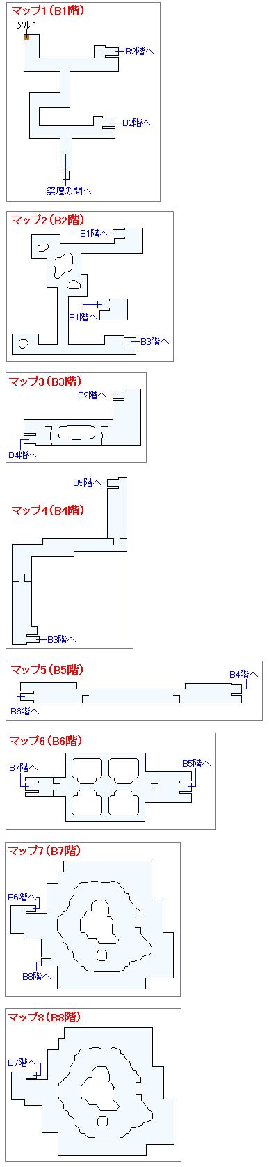 カラーストーン採掘場(VII:エデンの祭壇)のマップ画像