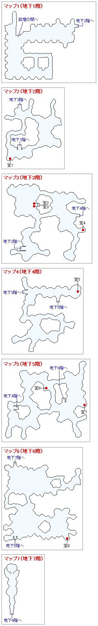 見えざる魔神の道(IX:星空の祭壇)のマップ画像