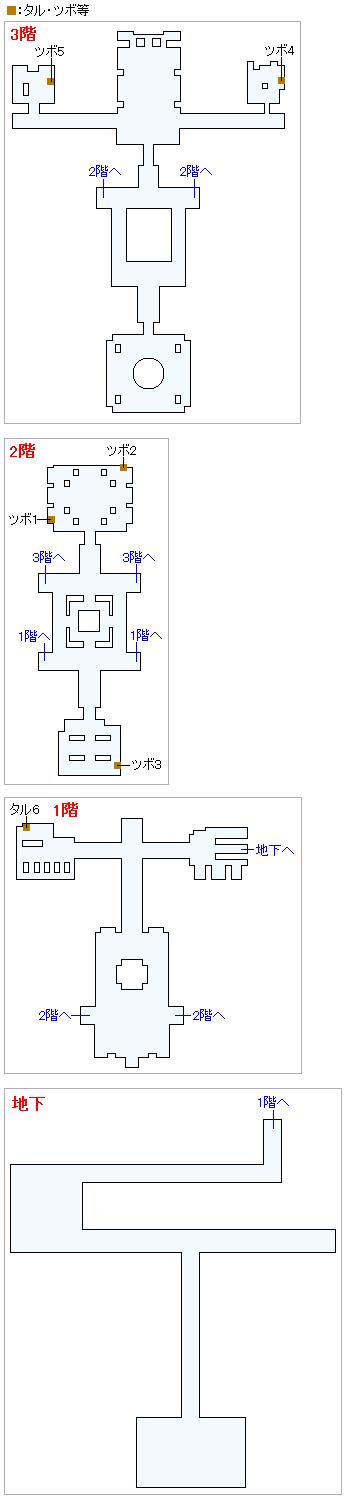ユグノア城(2Dモード)のマップ画像