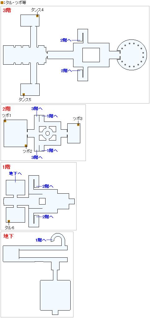 ユグノア城(3DS以外の3Dモード)のマップ画像