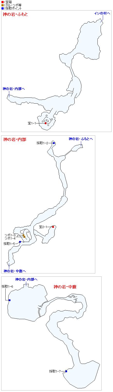 神の岩(Switch3DとPS4)のマップ画像