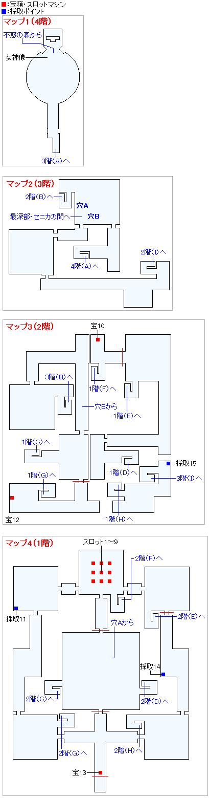 賢者の試練・追憶の城(ネルセンの迷宮)(3DSの3Dモード)のマップ画像