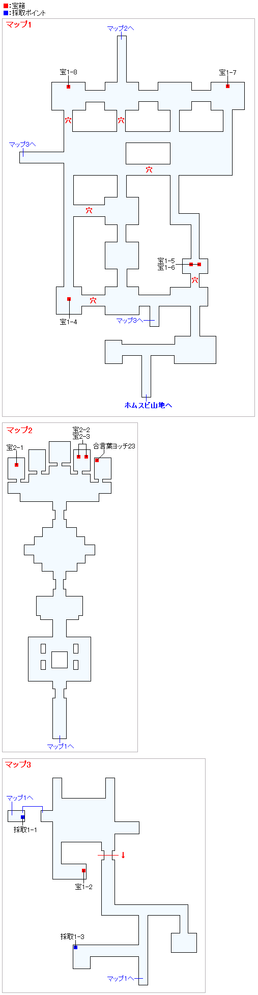 荒野の地下迷宮(2Dモード)のマップ画像
