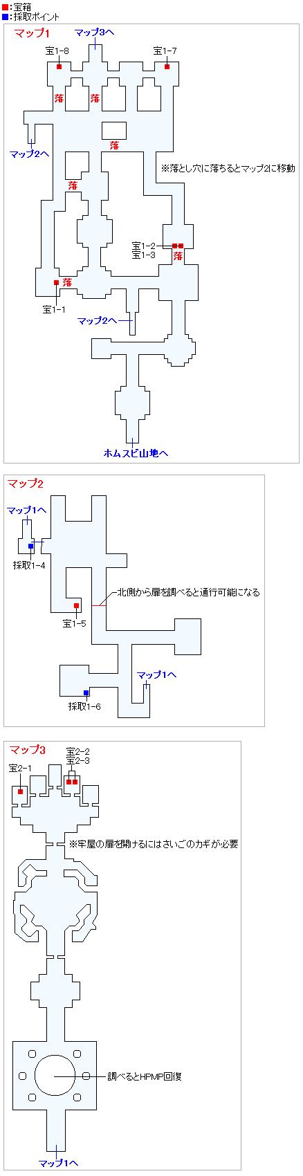 荒野の地下迷宮(3DSの3Dモード)のマップ画像