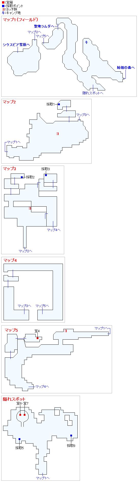 ゼーランダ山(Swith2Dと3DS2D)のマップ画像
