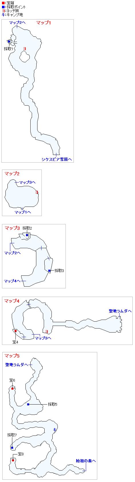ゼーランダ山(3DS・3Dモード)のマップ画像