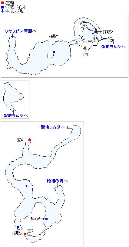 ゼーランダ山(Switch3DとPS4)のマップ画像