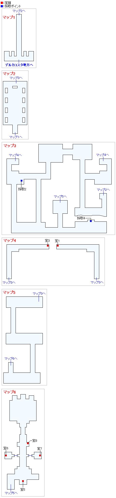 デルカダール神殿(2Dモード)のマップ画像