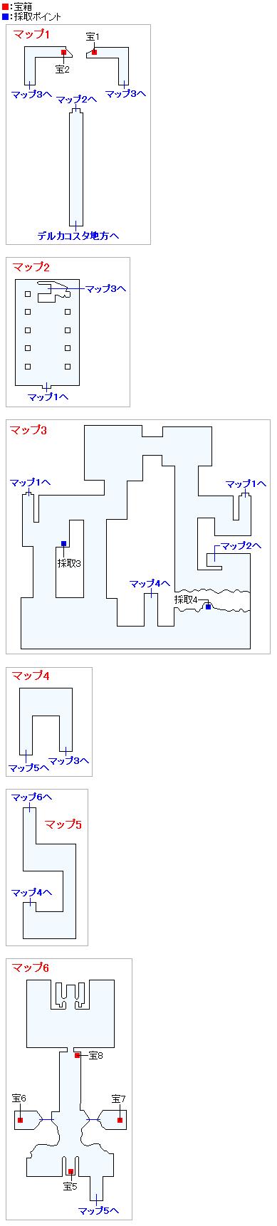 デルカダール神殿(3DSの3Dモード)のマップ画像