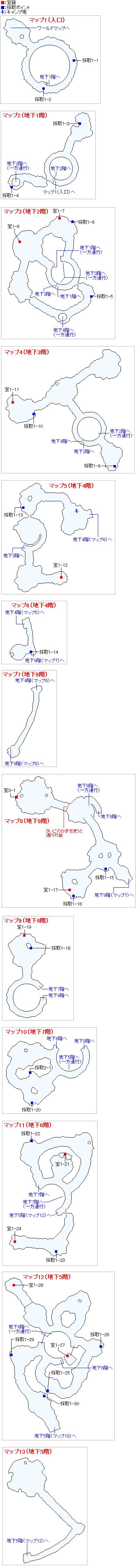 天空の古戦場(3DS・3Dモード)のマップ画像