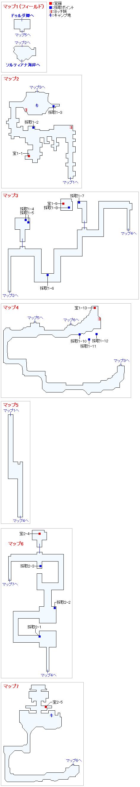 ドゥーランダ山(2Dモード)のマップ画像