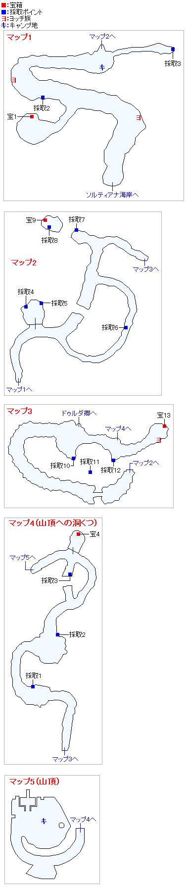 ドゥーランダ山(3DSの3Dモード)のマップ画像