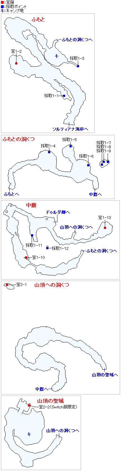ドゥーランダ山(3DS以外の3Dモード)のマップ画像