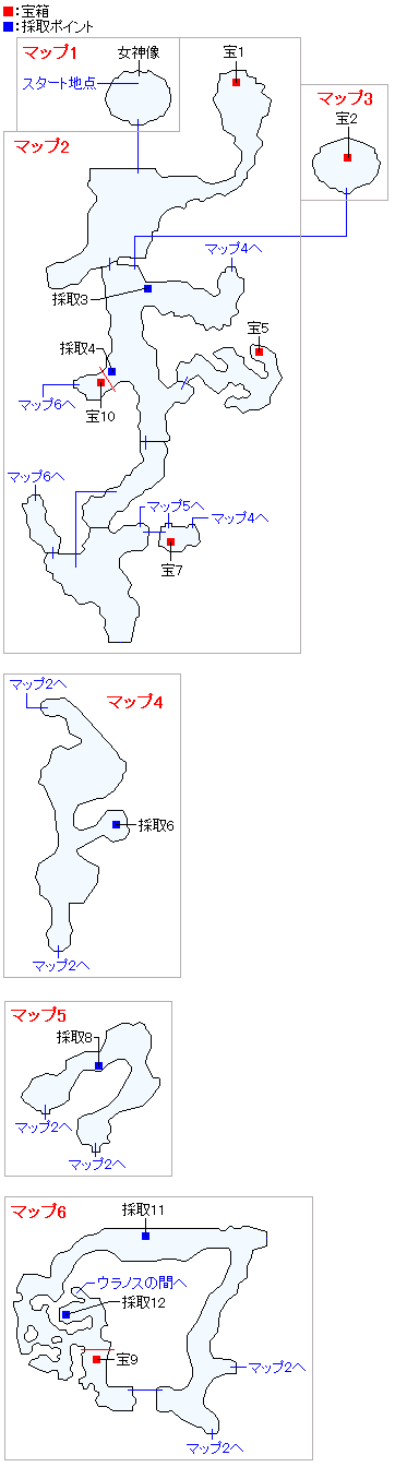 導師の試練・天啓の谷(ネルセンの迷宮)(3DS・3Dモード)のマップ画像
