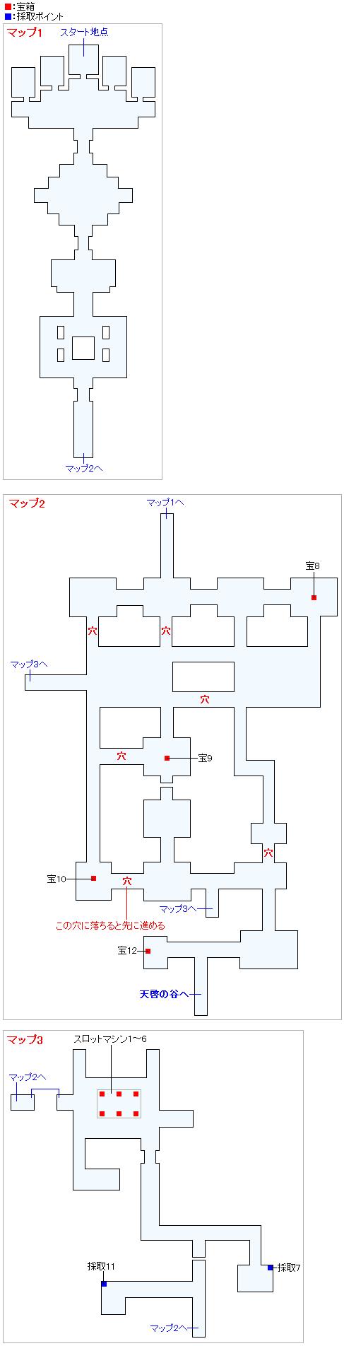導師の試練・不屈の迷宮(ネルセンの迷宮)(Swith2Dと3DS2D)のマップ画像