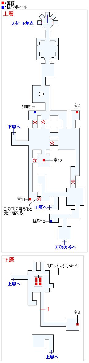 導師の試練・不屈の迷宮(Switch3DとPS4)のマップ画像
