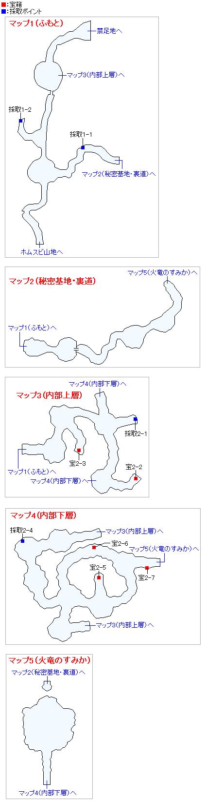 ヒノノギ火山(3DS・3Dモード)のマップ画像