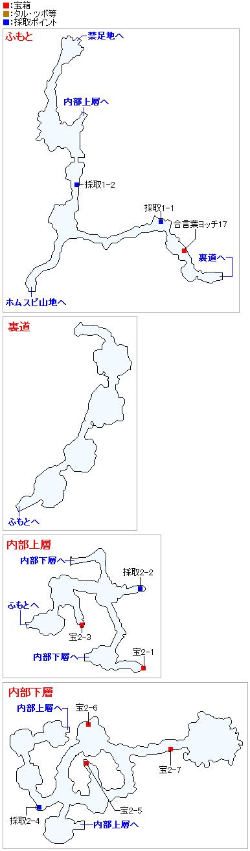 ヒノノギ火山(3DS以外の3Dモード)のマップ画像